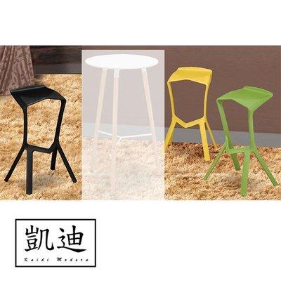 【凱迪家具】F6-090 麗娜吧台椅/可刷卡/大雙北市區滿五千元免運費
