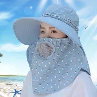 【全館9折】防曬帽子女夏季戶外遮臉太陽帽大沿百搭涼帽紫外線採茶騎車遮陽帽