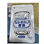 現貨買二送一買三送二 日本發酵生活 體內環保麴酵素 排 便 順 暢30顆一包