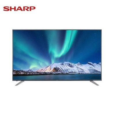 【限量贈XBOX無線控制器】SHARP 夏普 4T-C50BJ1T 50吋 4K 直下式 聯網 電視 公司貨