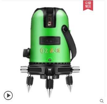 節亞固綠光水平儀鐳射2線3線5線平水儀高精度紅外線自動打線投線儀