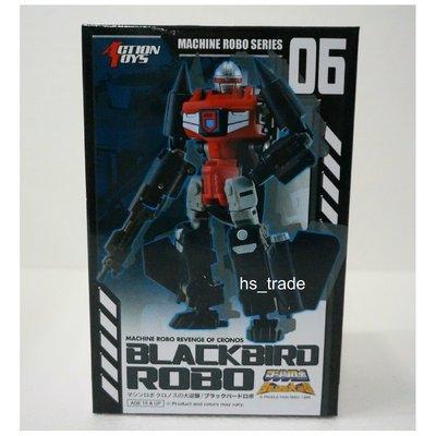Action Toys 天威勇士 百變雄獅 Machine Robo Series 06 Blackbird Robo 全新未開封 本地工商區免費直送