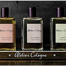法國沙龍香水 Atelier Cologne EDC 精醇古龍水 30ML 國外代購