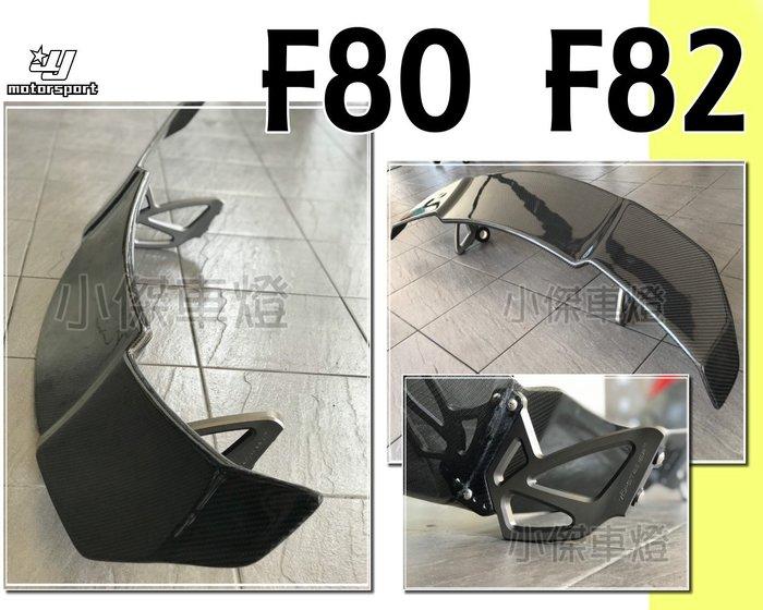 小傑車燈精品--全新 BMW F80 F82 F83 M3 M4 GTS V款 抽真空 碳纖維 尾翼 後擾流 C7