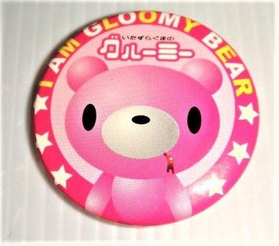 早期日本製 小熊 別針 徽章