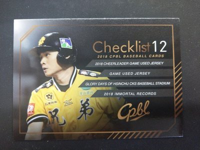 2020發行2018 中華職棒29年 球員卡 中信兄弟 彭政閔 Checklist 12 CL12