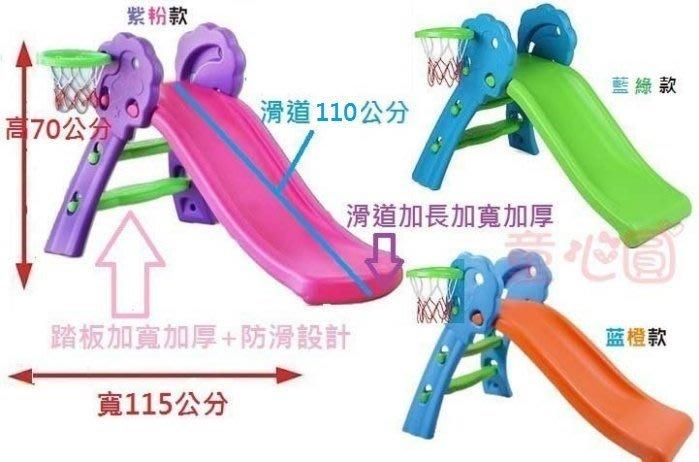可愛兒童加長折疊溜滑梯+籃球框//好收納~滑道加長加厚優質版~限期特價~◎童心玩具1館◎
