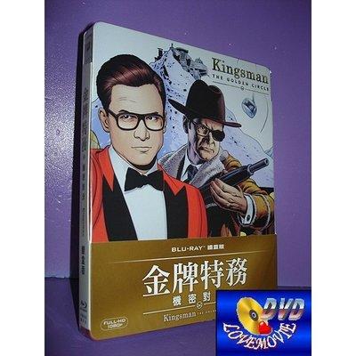 A區Blu-ray藍光台灣正版【金牌特務:機密對決 鐵盒版Kingsman II (2017)】[含中文字幕]全新未拆 台南市