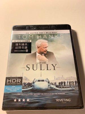 (全新未拆封)薩利機長:哈德遜奇蹟 Sully 4K UHD+藍光BD 雙碟限定版(得利公司貨)限量特價