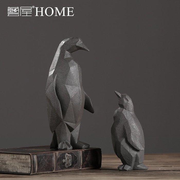 〖洋碼頭〗現代簡約北歐客廳電視櫃酒櫃樣板間軟裝擺件粗面樹脂企鵝工藝品 ywj289