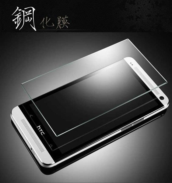 ASUS Zenfone 4 Ze554KL 鋼化玻璃保護貼 9H硬度 超薄.超高透光 靈敏