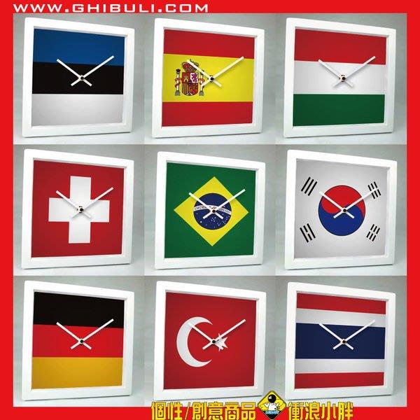 【衝浪小胖】世界各國/國旗/桌鐘/掛鐘/機芯/指針/各國家款式都有賣/台灣手工製造
