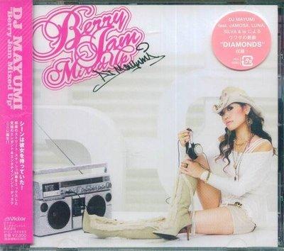 (甲上) DJ MAYUMI - Berry Jam Mixed Up