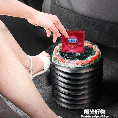 垃圾桶車載垃圾袋汽車內用可摺疊伸縮雨傘桶車上創意置物收納用品 NMS
