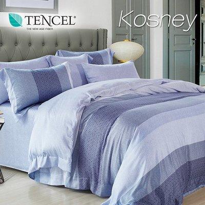 【Kosney寢具專賣】加大100%天絲TENCEL四件式兩用被套床罩組_麻趣布洛(藍)CTX591下標前先詢問有無現貨