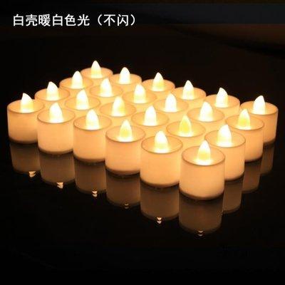 電子蠟燭燈浪漫聖誕節LED蠟燭無煙求婚告白道具婚慶錶白生日佈置XW全館