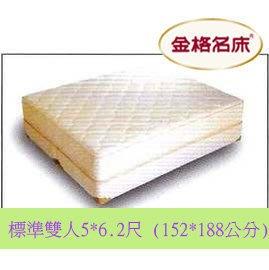 金格名床 美背1080 高彈性獨立袋裝彈簧床雙人5*6.2尺《分期零利率》 KING KOIL