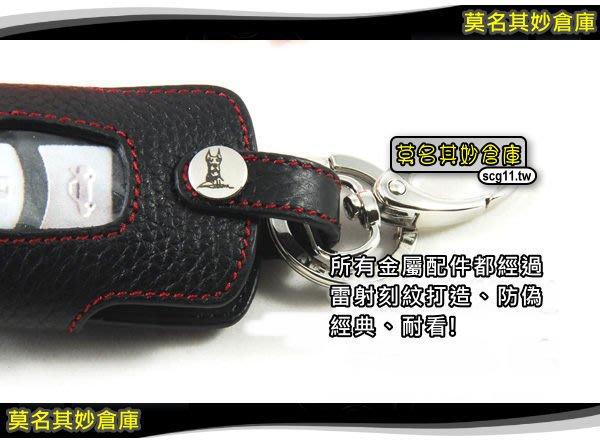 【現貨】【MAZDA 感應鑰匙皮套】馬自達皮套 鑰匙套 鑰匙圈 鑰匙包 MAZDA 6 3 CX-7 CX-9 2 5