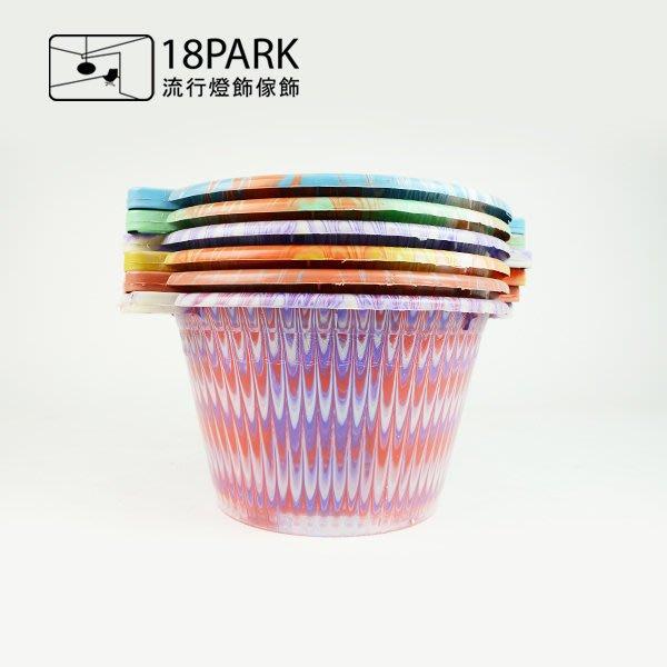 【18Park 】日系原版代理 Marble pattern [ 大理石紋桶-雙耳/小款 ]