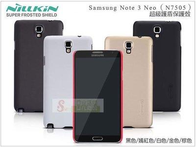 日光通訊@NILLKIN原廠 Samsung Note 3 Neo/N7505/N7507超級護盾手機殼 磨砂保護殼 背蓋硬殼~贈保護貼