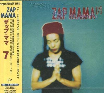 K - ZAP MAMA - SEVEN - 日版 - NEW