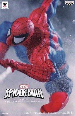 日本正版 景品 CREATOR x CREATOR 造型師 x 寫真家 漫威  蜘蛛人 通常色 模型 公仔 日本代購