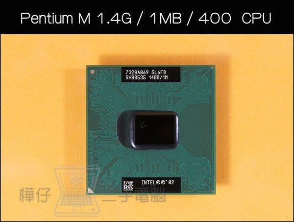 【樺仔中古電腦 】筆記型電腦用 CPU Pentium M 1.4G / 1MB / 400 訊馳 CPU SL6F8 PM 1.4G 超商