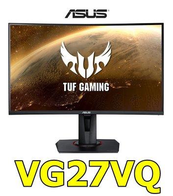 快速出貨【UH 3C】ASUS 華碩 VG27-VQ 曲面電競螢幕 27吋 FHD 1500R 165Hz 內建喇叭