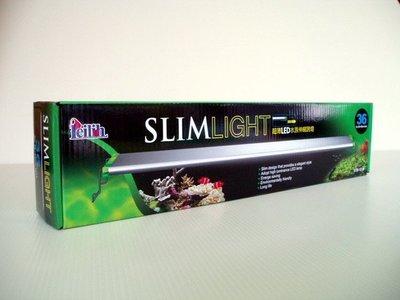 微笑的魚水族☆台灣Leilih-鐳力【SLIM系列 超薄LED伸縮跨燈 36cm/ 1.2尺/ 太陽燈】綠邊跨式 高雄市
