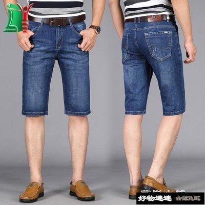 新品免運 高彈力牛仔短褲男寬鬆大碼5分五分褲破洞胖子夏季薄款七分褲馬褲【好物連連】