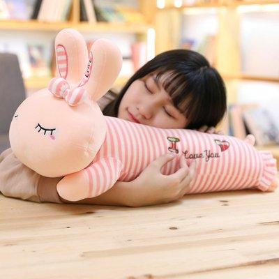 【便利公仔】含運 可愛粉色趴趴兔長耳兔子毛絨玩具女孩睡覺抱枕大號陪睡玩偶布娃娃