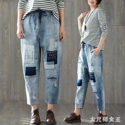 【新品上市】破洞牛仔褲 胖mm女斤加肥...
