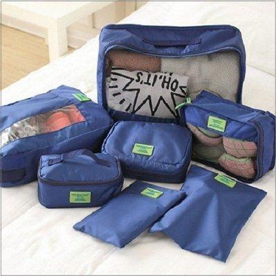 ❃彩虹小舖❃旅行七件套裝組 旅行收納袋 組合套裝 行李箱整理袋盥洗包 包中包 收納箱 衣物分類袋【N013】