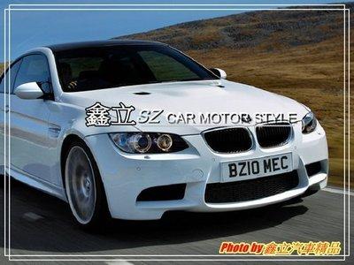 ※ 鑫立汽車精品 ※ BMW E92 E90 M3空力套件 保桿 大包 LCI