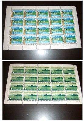 雅雅私房小舖~{日本郵票}洞爺國立公園及栗駒國定公園郵票全新未使用過直購價1288元 含運