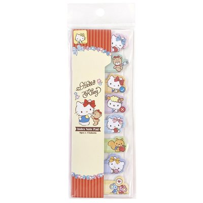 Hello Kitty Sanrio 港版 便條紙 Sticky Index Note Pad (包平郵或本地郵局自取)