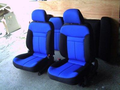 *ufa*專業賽車絨布椅方向盤汽車皮椅套頂天蓬k6.k8.k7.k9.k11.k12.fit.crv(台北.台中.高雄)
