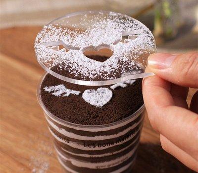 Amy烘焙網:新上市改款3吋愛心粉篩模 餅乾壓花模 咖啡拉花模 直徑7.5cm