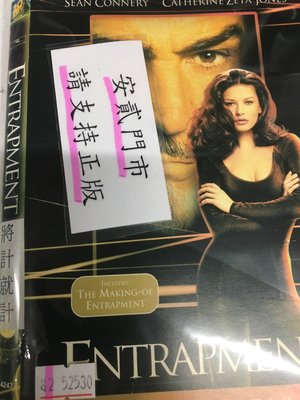 莊仔@888155 DVD 史恩康納萊007【將計就計】全賣場台灣地區正版片【】