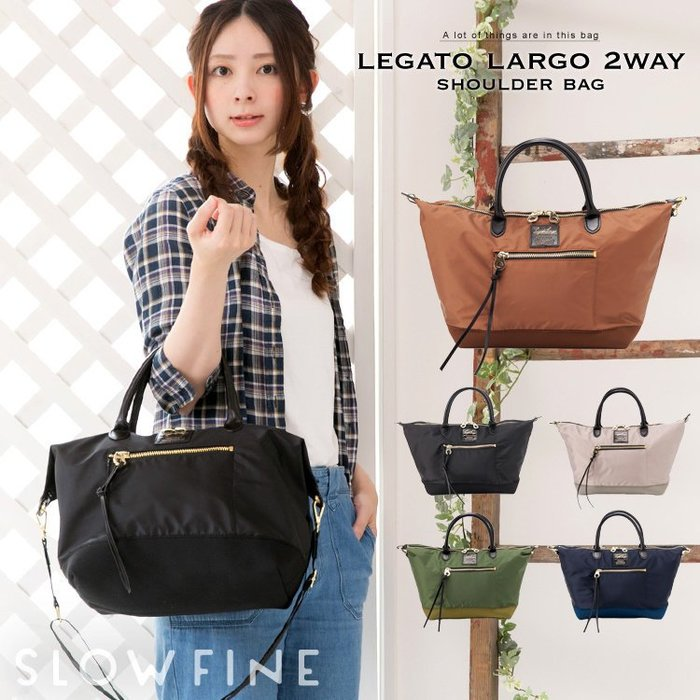 Legato Largo 牛津防水大容量 側背包 單肩包 媽媽包 水餃包 手拿包 旅行包 (大款)