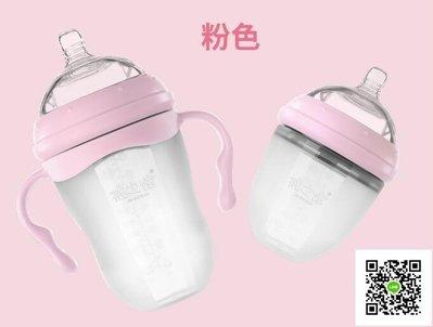 嬰兒寶寶奶瓶硅膠 新生嬰兒童寬口徑吸管軟防脹氣喝水奶