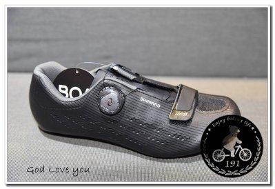 (高雄191) SHIMANO RP5 RP501 公路車卡鞋