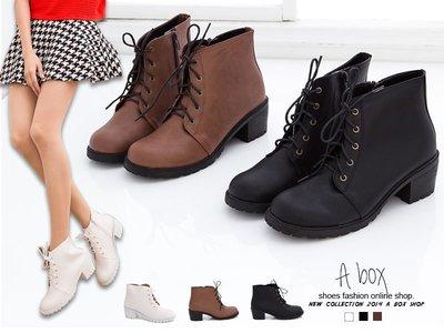 格子舖*【KTDW9357】MIT台灣製  艾薇兒 率性素色側拉鍊素面牛津粗低跟綁帶短筒靴 3色
