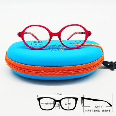 ✨超彈性兒童框✨[恆源眼鏡]Eyelet EM834 E7A兒童光學眼鏡 Active系列 -1