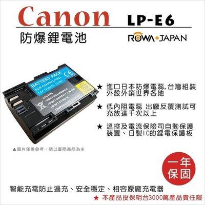 【數位小熊】FOR CANON LP-E6 相機 鋰電池 EOS 5D2 6D 5D3 60D 7D2 70D 7D