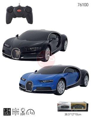 【KENTIM玩具城】1:24 布加迪Bugatti Chiron新款全新原廠授權RASTAR遙控車