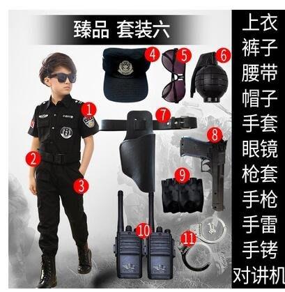 兒童軍裝套裝警官衣服特警軍服男孩警察服警服小特種兵小警特服裝 【粉紅記憶】