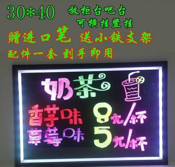 888利是鋪-電子螢光板30 40瑩銀光螢光黑板掛式留言螢光屏手寫發光小看板#熒光板
