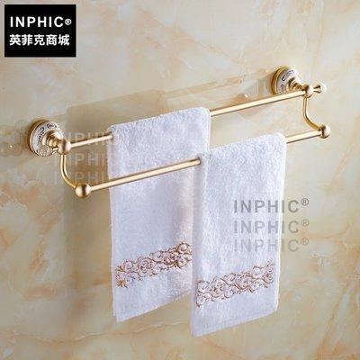 INPHIC-啞光香檳金色雙桿 太空鋁毛巾架歐式毛巾桿浴巾架 壁掛擺飾衛浴_S1360C