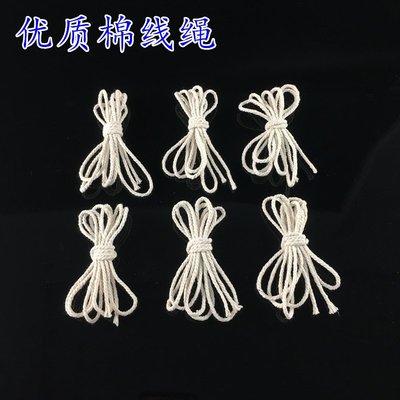 橙子的店  可搭配滑輪組使用粽子繩 本白純棉麻繩線 棉掛毯繩包邊滾邊棉繩吊牌繩嵌線按米賣